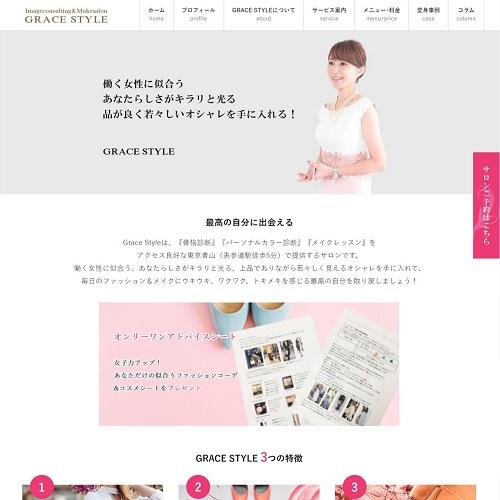 企業ホームページ事例2